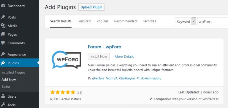 wpForo安装:WordPress支持的网站论坛