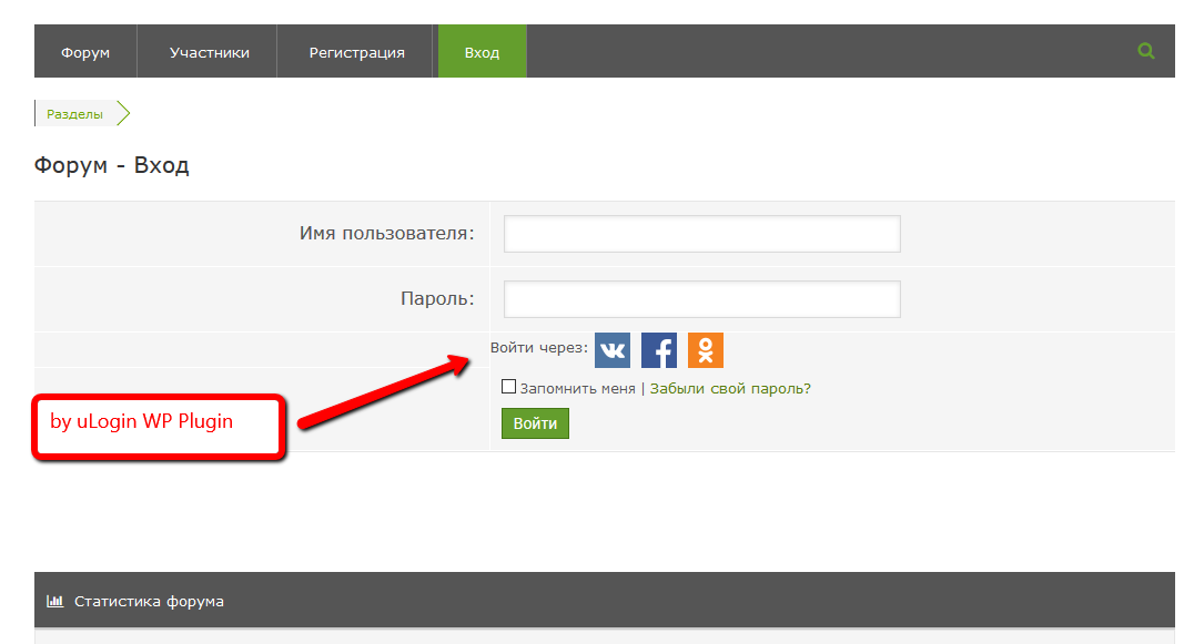 Login/Register via social network and google+ – General Discussions