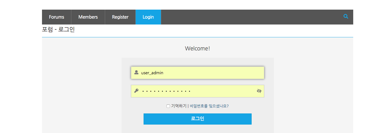 Change login page for bilingual pages – How-to and Troubleshooting